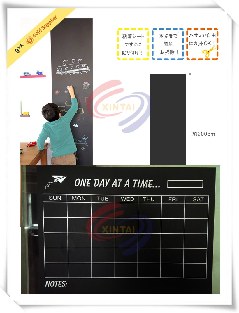 For wholesale small shape magnetic children green chalkboard kid plastic mini blackboard