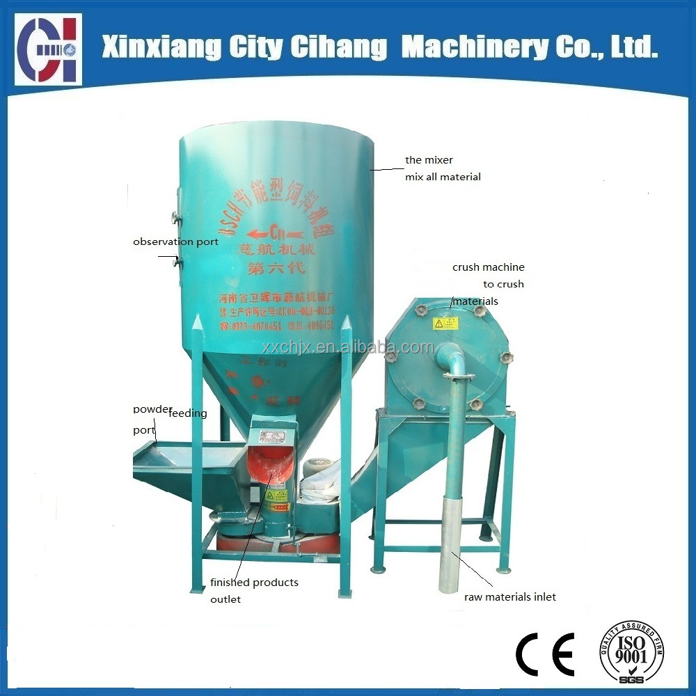 2016 High Quality animal feed powder hammer mill and mixer unit