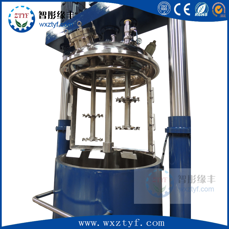 Multi shaft mixer