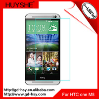 HUYSHE 0.26mm wholesale accessories protector for htc one m8 lcd tv screen protector film for htc