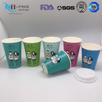 8oz custom printed vending machine paper hot cups with high heat resistance