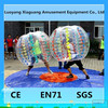 Lowest price inflatable bumper ball body ball body bounce grass ball