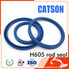 Hallite H605 Hydraulic Rod U Seal