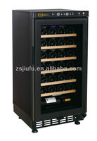 88L compare prices full glass door with lock compressor wine holder
