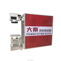 Metal Marking Machine Engraving Fiber Laser Cutting Machine 500w