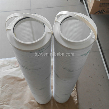 Hydraulic oil filter element HC8304 series hydraulic oil filter element