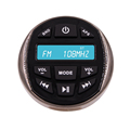 waterproof marine player source unit mp3 player for boat