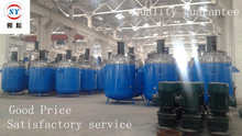Factory price steam/oil heated jacket tank/reactor