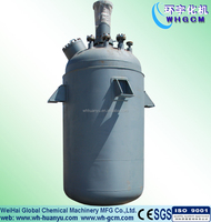 8000L Chemical Bubble Column Reactor from Chinese Suppliers