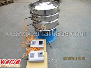 ultrasonic vibrating screen machine