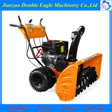 13HP snow machine for sale/gasoline engine snow cleaning machine