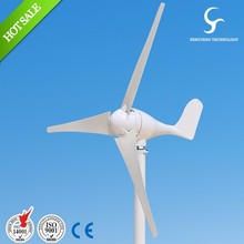 portable small scale wind turbine generator 100w with CE certification