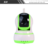 720P NetWork Technology Smart Home Automation System Wireless Indoor IP Camera