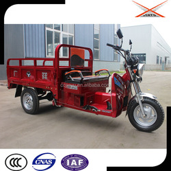 Good Quality Cargo Motor Three Wheel cycle, 3 Wheels Motorcycle for Sale