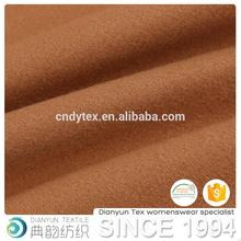 new trend product DianYun free good quality cheap wool fabric for coat