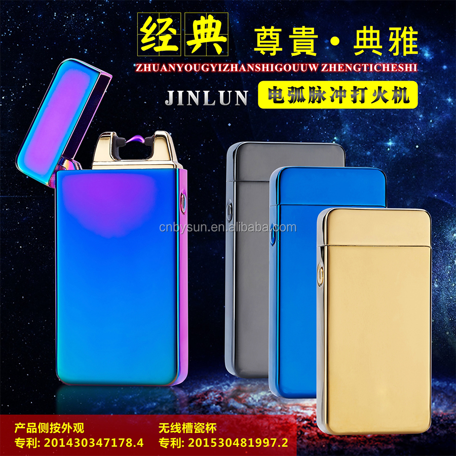 colorful ice surface arc lighter USB, electric arc lighter BS-1288