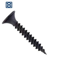 Professional gypsum board drywall screw with phosphating