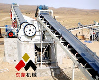 Low Energy Consumption black rock crusher