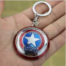 High quality promotional logo priting metal captain america keychain