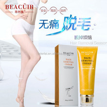 NET 80g Permanent body hair removal golden package hair removal cream for men and women