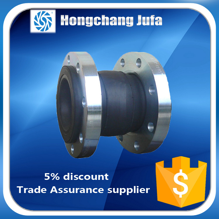 pipe vibration isolator dn100 pn16 rubber joints price/expansion joint for bridge