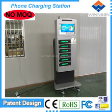 3G/Wifi support public mobile phone charging kiosk/Universal mobile phone usb charger cell phone APC-06B