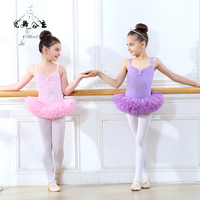 Kids Sleeveless Princess Cute Ballet Dress