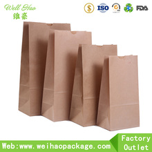 food grade eco-friendly custom printing kraft paper bag with your own logo