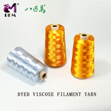 High quality 100 dyed viscose rayon filament yarn 300d