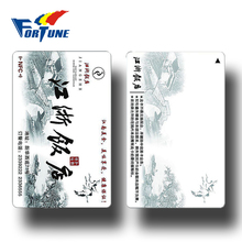 Custom pvc rewritable card for promotion
