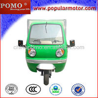 Top Popular Chinese 2013 Hot Cheap 250CC Cargo Three Wheel Scooter Trike