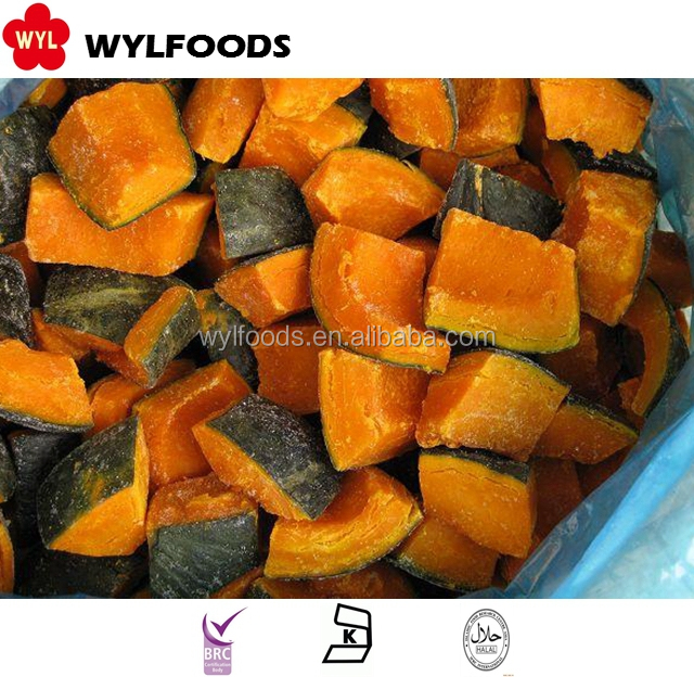 high quality frozen pumpkin best price