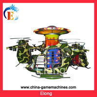 High quality park rides amazing amusement park equipment fairground ride Warcraft B