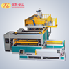 /product-detail/high-speed-hot-sale-pvc-material-cling-film-wrapping-machine-60683255671.html