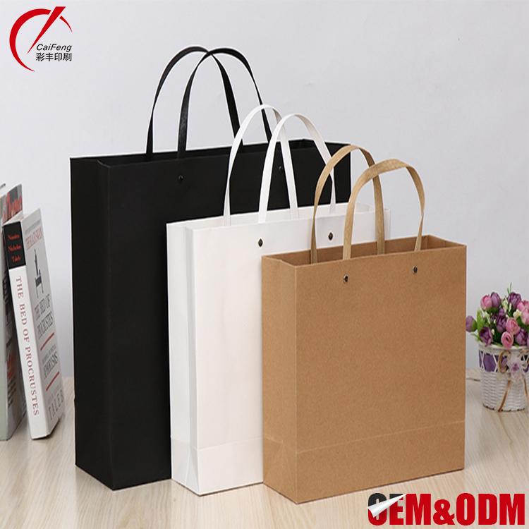 Factory wholesale shopping kraft paper carrier bags with your own logo,custom packaging bags with logos