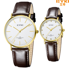 EYKI EET1035LS 2017 NEW Brand Lovers Watches Business Sport Wristwatches Casual Quartz Watches For Couple Brand Dress Clocks