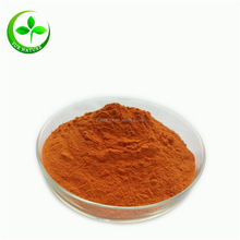 GMP Supply Best Price Lutein, Marigold Flower Extract