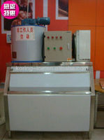1000kg flake ice machine for supermarket