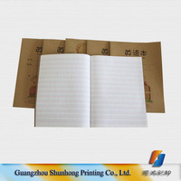 Hot sale high quality offset printing children study book