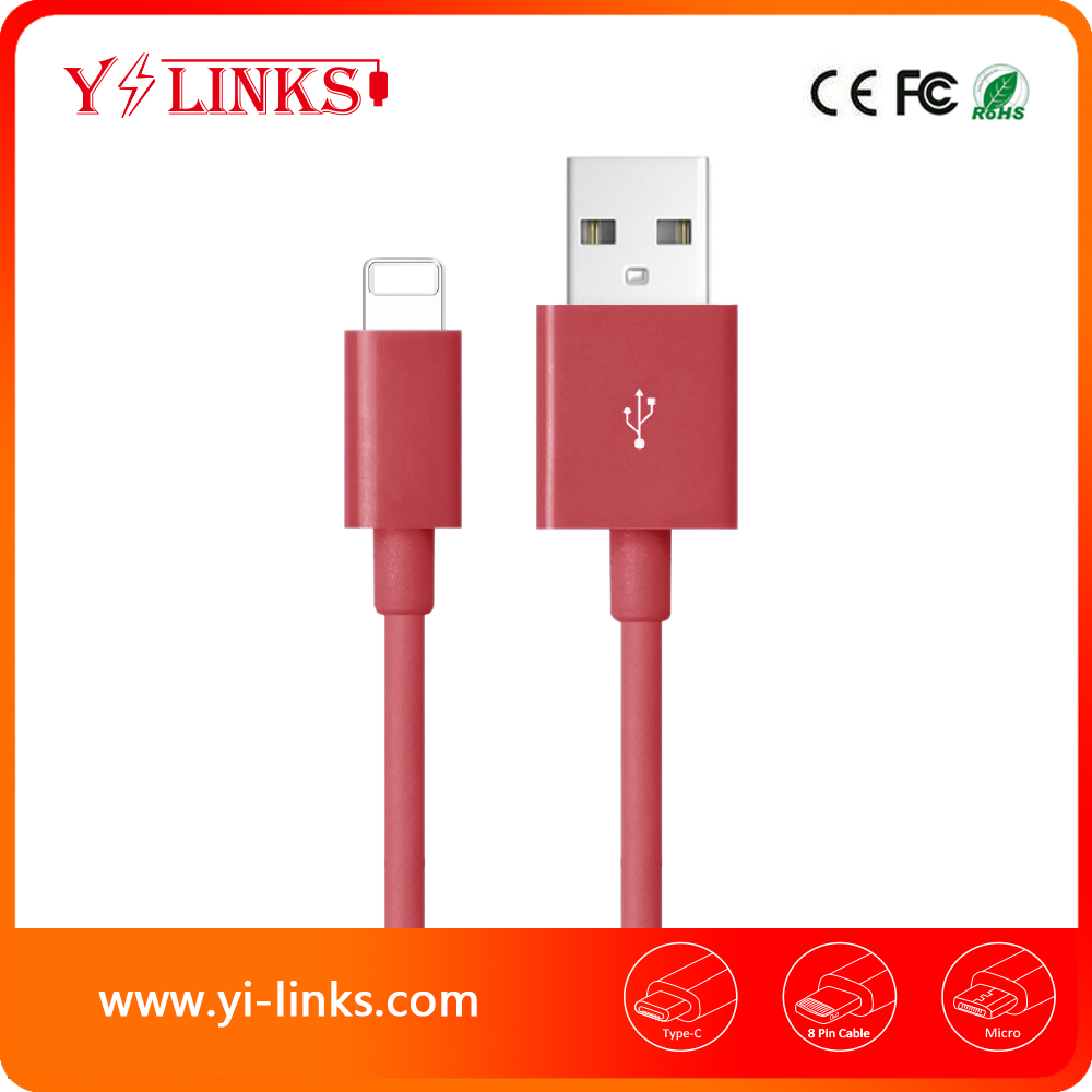 phone cable phone charge cable mobile phone cable-1