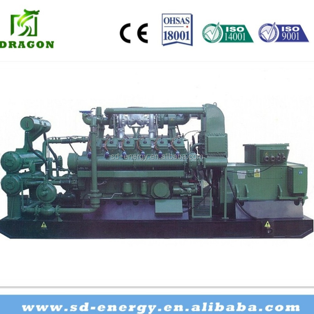1mw-5mw Second-hand natural gas generator power plant