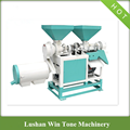 2017 Low Cost Home Grain Flour Mill Machinery
