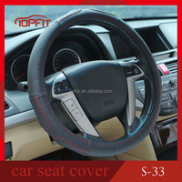 toyota corolla steering wheel cover car leather steering wheel cover