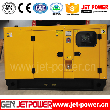 Power supply deutz generator 250kva silent diesel generators with 250kva brushless alternator