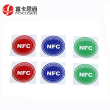 Inkjet Small Rewritable Printable Ntag215 NFC Tag Sticker