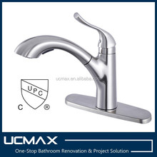 CUPC cheaper brass with Chrome finish bathroom faucets