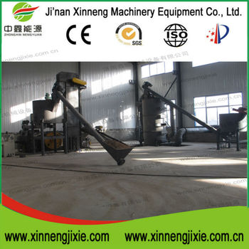 Top sale Xinneng vertical biomass rotary dryer for sale with briquette machine