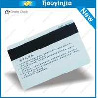 high-class high coercivity magnetic stripe card