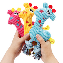 New Dog Toys Pet Puppy Chew Squeaky Squeaker Plush Dog Toy Interactive For Puppy