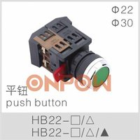 HB22 push button switch,electrical switch,industrial control switch